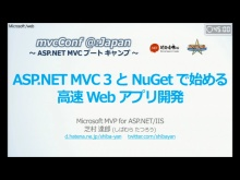 ASP.NET MVC 3  NuGet  Web 