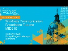 Windows Communication Foundation Futures
